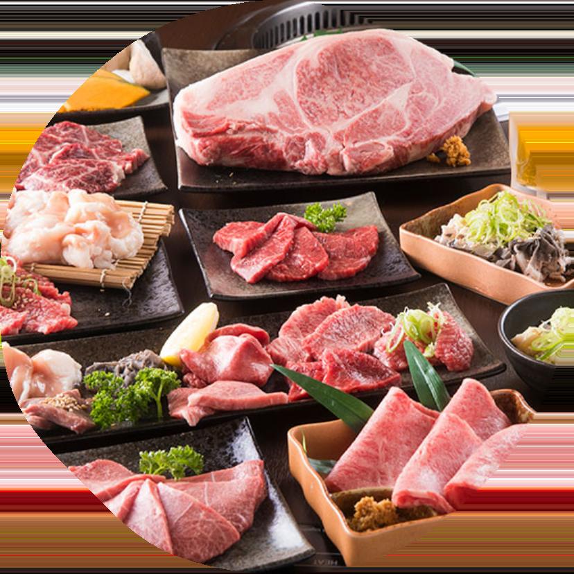 近江牛ホルモン焼肉カメチク 石山店のコース