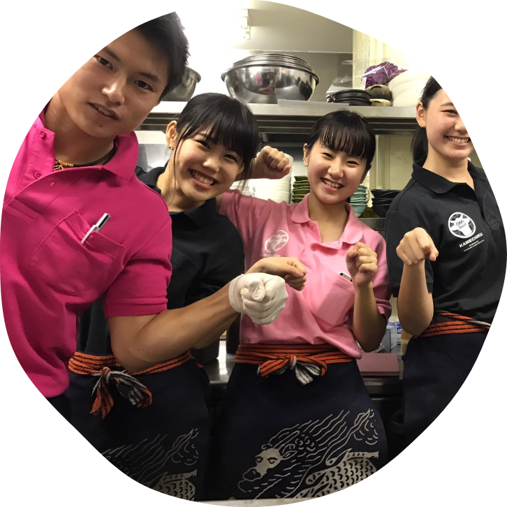 近江牛ホルモン焼肉カメチクスタッフ